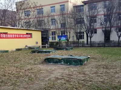 学校yabovip250